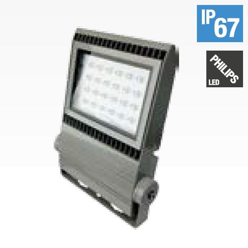 LED-Strahler Nord / 50 W / 60° x 135° / 4800 Lumen