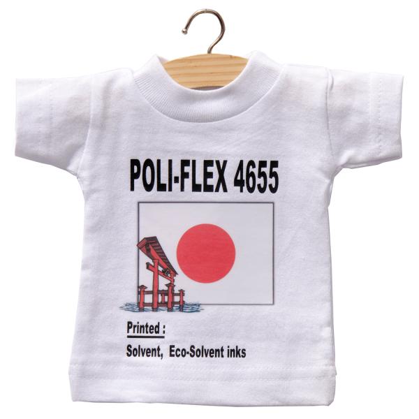 Poli-Flex Printable 4655 - transparente, bedruckbare Transferfolie, 75 µ, 500 mm