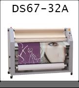 DS67-32A Kalander
