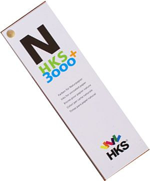 HKS-Farbfächer N 3000+